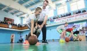 Ставить планку на максимум: Игорь Орлов и Сергей Быков встретились с юными баскетболистами Поморья