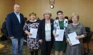 Елена Вторыгина возглавила наблюдательный совет Фонда развития Ленского района