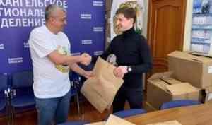 «Единая Россия» поддержала экологическую акцию по сбору макулатуры