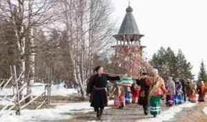 Архангелогородцев приглашают отметить Вербное воскресенье в «Малых Корелах»