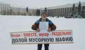 Северодвинский пенсионер готовит обращение в ЕСПЧ из-за штрафа за мемы в соцсетях