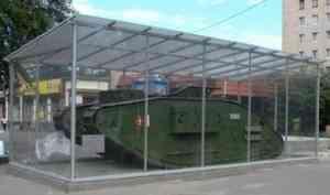 В Архангельске расскажут о танке Mark V