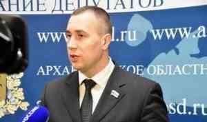 Депутат Архоблсобрания: Строить полигоны без учета мнения людей - недопустимо