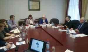 Совет ректоров вузов Архангельской области познакомился сходом работ посозданию арктического НОЦ