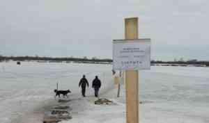В Архангельской области закрыты ВСЕ ТРАНСПОРТНЫЕ ледовые переправы