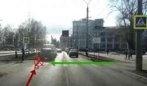 В центре Архангельска женщина на Toyota сбила пенсионера