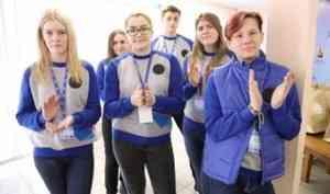 В Поморье проходит второй областной форум добровольцев