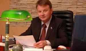 Стало известно, кто самый богатый и самый бедный в Архангельском парламенте