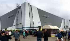 В «Норд-Экспо» проанонсированы первые музыкальные концерты