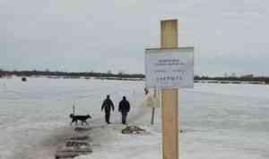 В Архангельской области закрыли 123 из 128 ледовых переправ