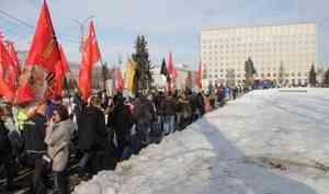 «Нужно не отправить, а уведомить»: суд в Архангельске признал шествие и митинг 7 апреля незаконными