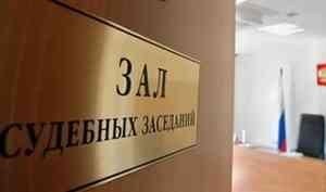 Суд признал законным отказ мэрии Архангельска в согласовании митинга 7 апреля