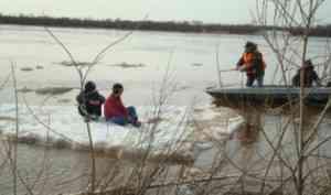 А ваши дети точно не катаются на льдинах?