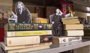 Поморье сегодня присоединится кВсероссийской акции «Библионочь»