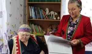ПОРА представит энецкую письменность в США