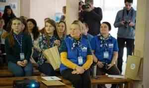 Форум добровольцев проходит в Архангельской области