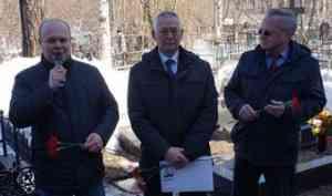 В Архангельске почтили память изобретателя телевидения Бориса Розинга