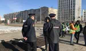 «Есть такой, надо брать»: в Архангельске и Северодвинске задержали двух человек за митинг 7 апреля