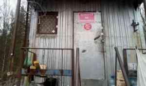 На Шиесе полицейскими арестован вагончик активистов