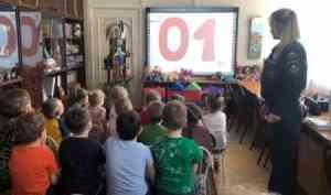 Сотрудники МЧС России проводят в школах Архангельской области Всероссийский урок ОБЖ