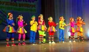 ВЛомоносовском ДКпрошёл третий открытый конкурс детских песен советских композиторов «Прекрасное далёко»