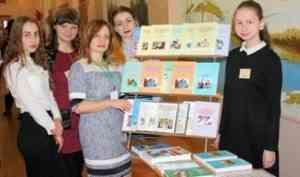 Инновации в сфере образования представили на конференции в Архангельске