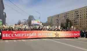 Единственный в России – Бессмертный экипаж снова выйдет на улицы Архангельска
