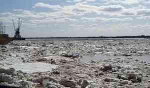Ледоход на Северной Двине остановился в 400 километрах от Архангельска