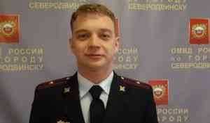 В Северодвинске полицейский вытащил пенсионерку из объятой огнём квартиры