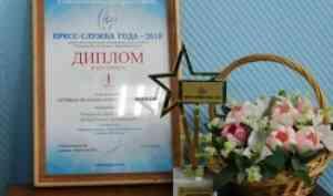 «Арктический вектор» победил вноминации «Лучшая обложка корпоративного СМИ» вмеждународном конкурсе