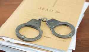 Жителям Архангельска, обвиняемым в убийстве Романа Кабачека, предъявлены обвинения