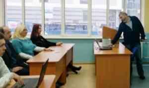 Дискуссия ороли высшего образования вразвитии предпринимательства объединила вСАФУ экспертов имолодежь