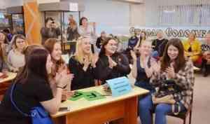 В Архангельске в рамках библионочи выявили знатоков Абрамова
