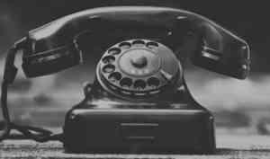 Архангельские полицейские раскрыли серию телефонных мошенничеств