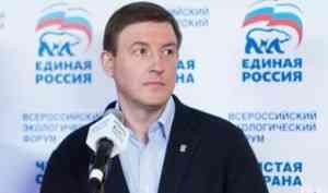 «Единая Россия» предложила проверить тарифы за обращение с отходами