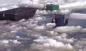 Обстоятельства гибели четырех рыбаков на озере Лача выясняют следователи