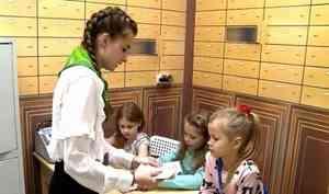 Архангельская область присоединилась кВсероссийской неделе финансовой грамотности