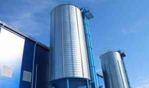 Новую экологичную котельную на биотопливе открыли в поселке Катунино