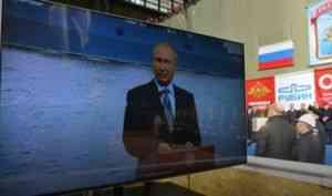 В Северодвинске спустили на воду подлодку – носитель системы «Посейдон»