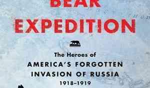 Американский интервент и оккупант в России: без России и русских