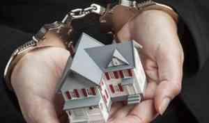 Вельский предприниматель выручил за незаконную продажу жилья знакомого 2 млн рублей