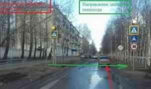 В Архангельской области за сутки в ДТП пострадало двое детей-пешеходов