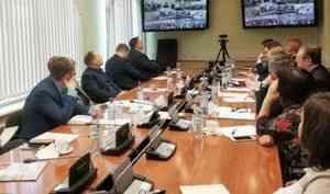 Банковская сфера Поморья готова к проектному финансированию долевого строительства