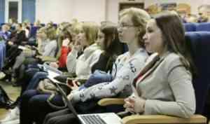ВСАФУ стартовала международная конференция «Европейское полиязыковое пространство: образование, социум, право»