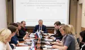 Ольга Горелова представит доклад на майской сессии регионального парламента