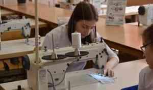 В Поморье стартовал региональный чемпионат «Абилимпикс»