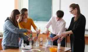 Напути кобществу, безопасному для всех: вСАФУ проходит молодежная конференция посоциальной работе