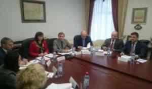 Наблюдательный совет утвердил текущие вопросы развития САФУ