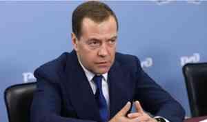 Премьер-министр России подписал постановление о снижении платы за вывоз мусора