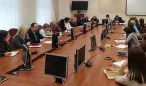 В правительстве области обсудили актуальные вопросы управления государственным и муниципальным имуществом